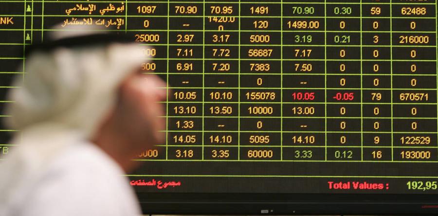 c9c9bc116 مؤشرات الأسهم في الامارات العربية المتحدة ارتفعت عند نهاية جلسة اليوم؛ مؤشر  سوق دبي صعد نحو 2.77%